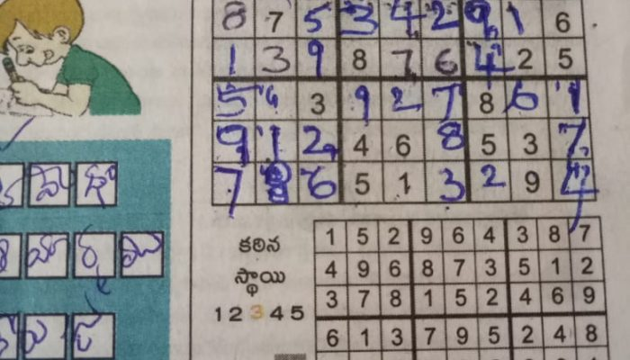 Sudoku 9×9: Tough tasks made interesting and fun for kids!