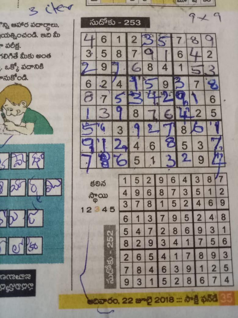 Sudoku 9x9: Tough tasks made interesting and fun for kids! - CSpathshala